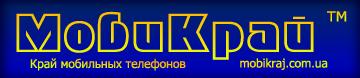 Компания «МобиКрай» занимается оптовой и розничной торговлей, мобильных телефонов в Украине (также Россия, Казахстан, Белорусь и др.)